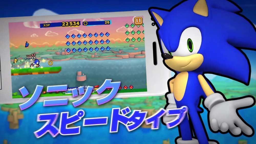 Sonic-Runners-©-2015-Sega-1
