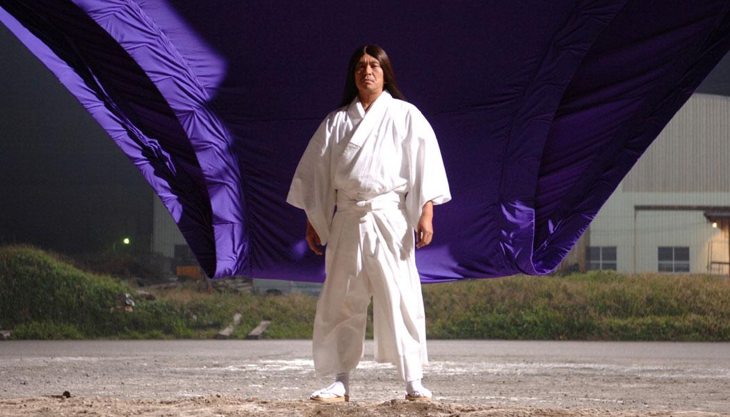 Der-große-Japaner-(c)-2007,-2008-Magnolia-Pictures,-Magnet-Releasing(1)
