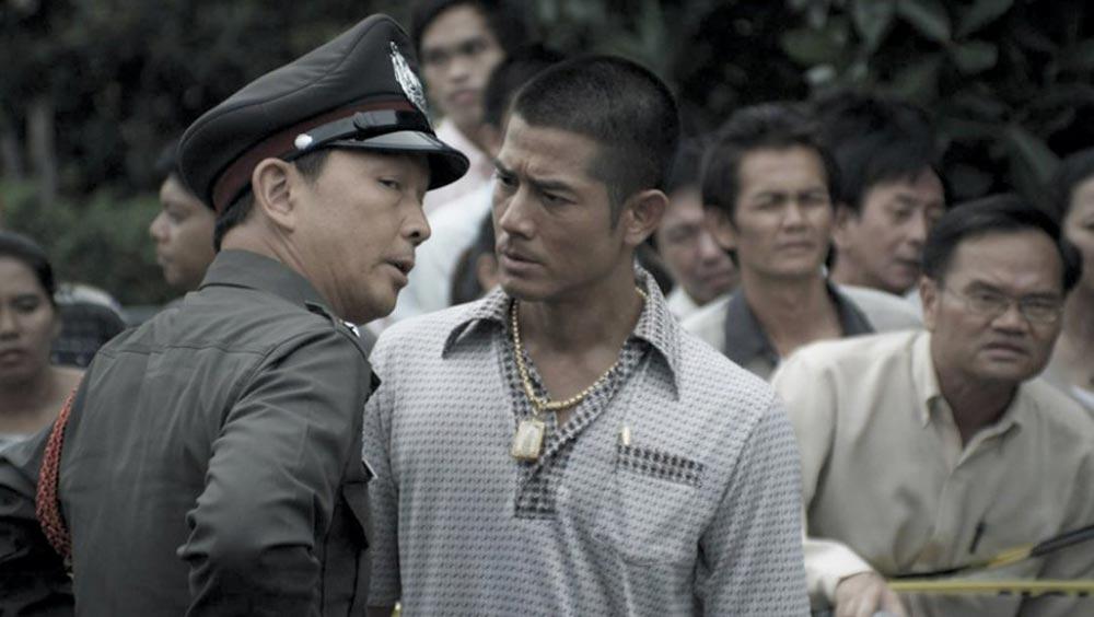 The-Detective-©-2012-Filmcasino