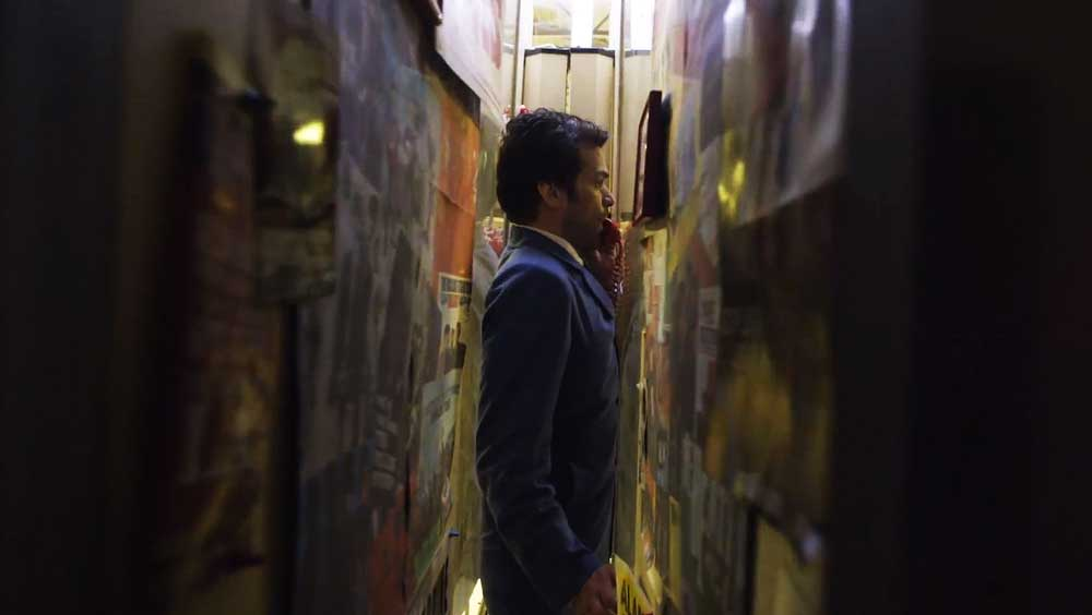 Trailer: Mood Indigo