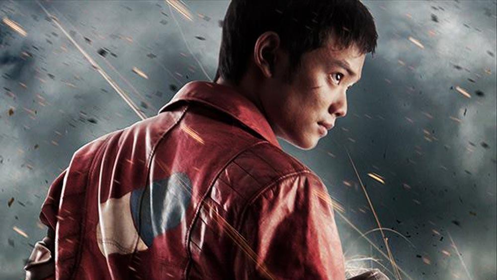 Trailer: Akira
