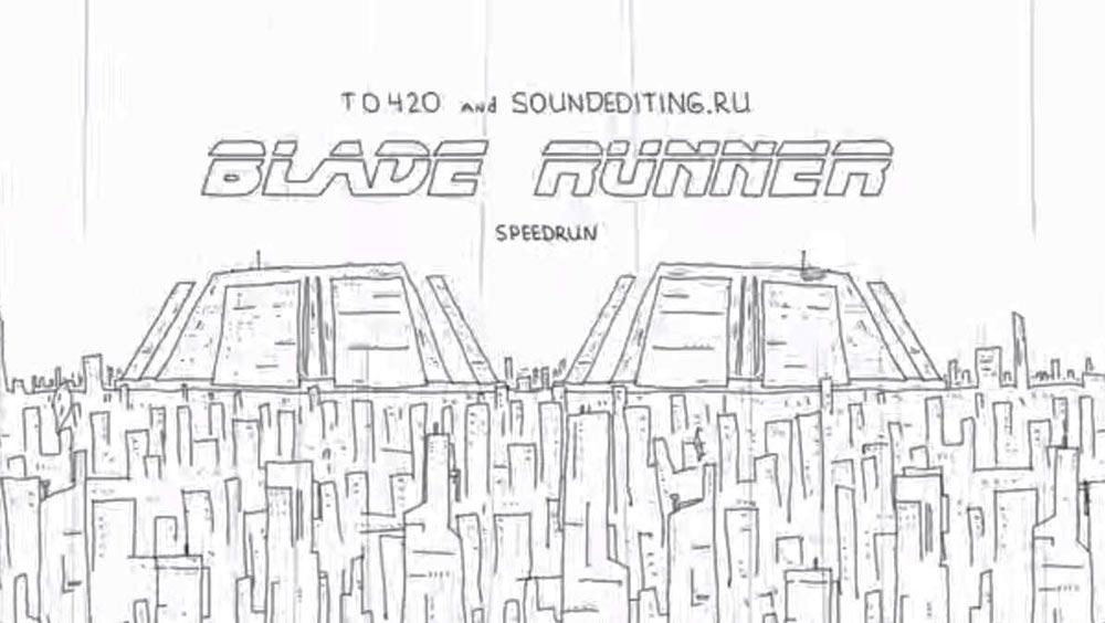 Clip des Tages: Speedrun – Blade Runnner in 60 Sekunden