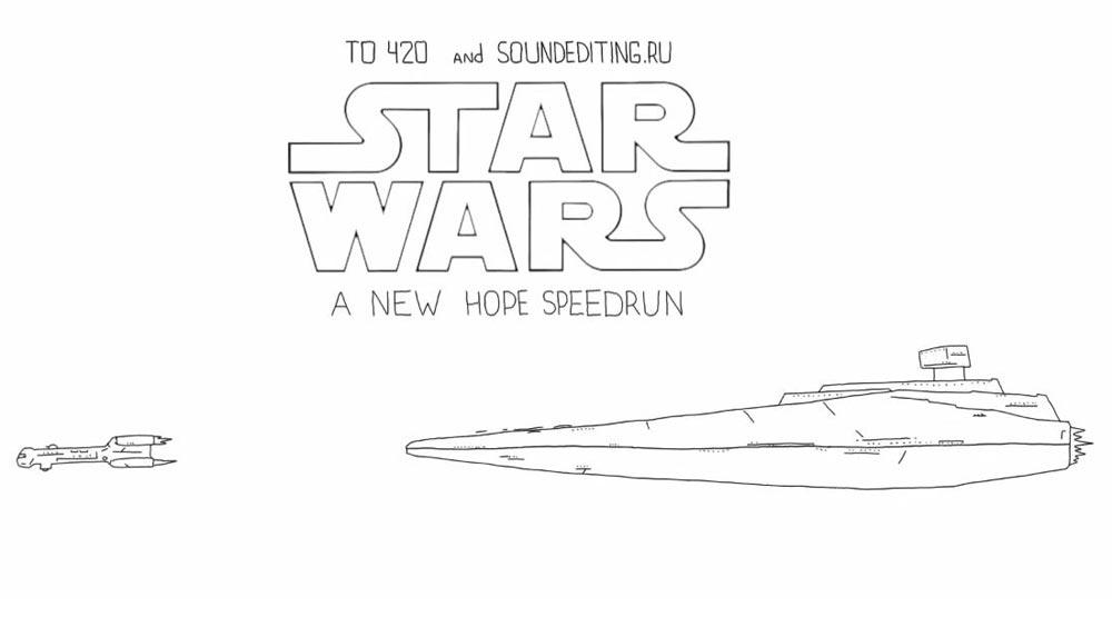 Clip des Tages: Speedrun – Star Wars in 60 Sekunden