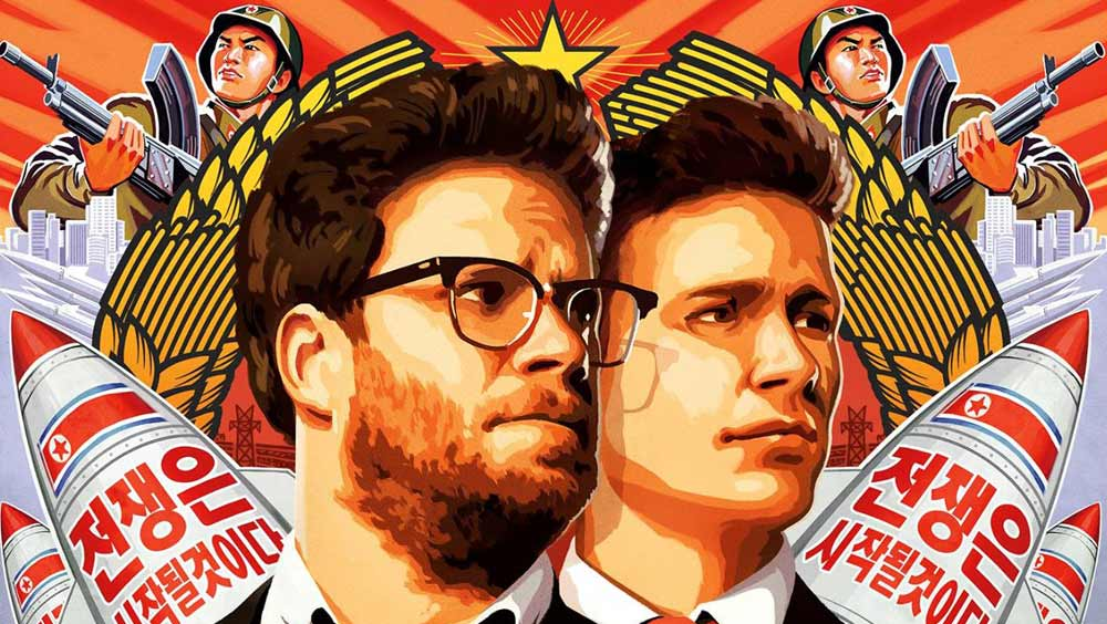 Trailer: The Interview