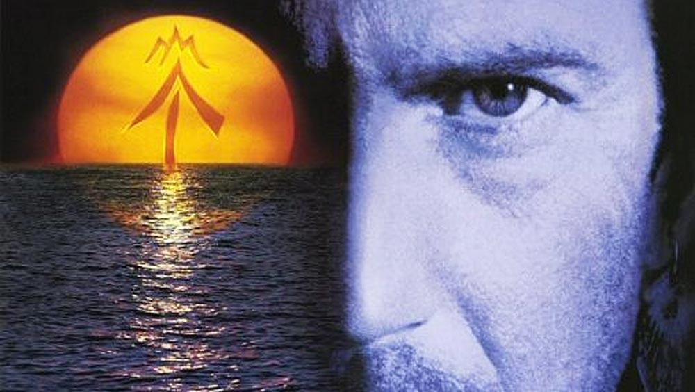 Waterworld-©-1995-Universal-Pictures