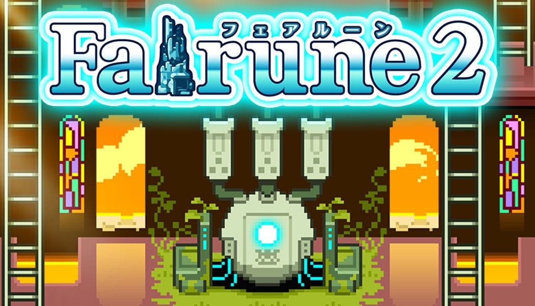fairune-2-c-2016-circle-entertainment-skipmore-1