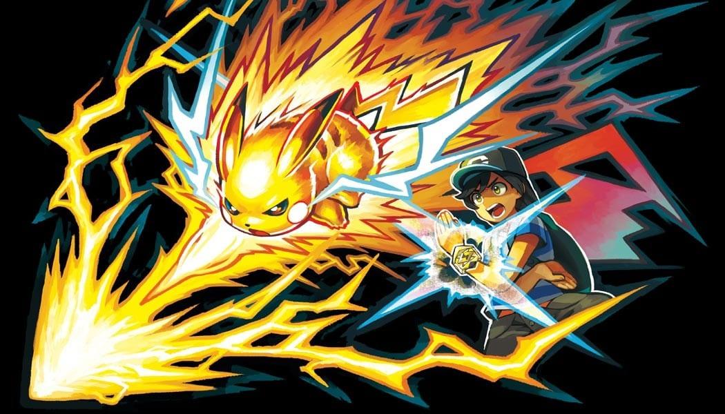 pokemon-sonne-mond-c-2016-gamefreak-nintendo-3