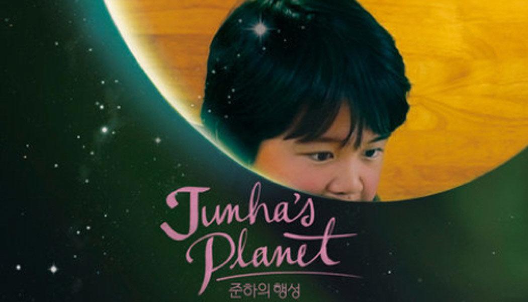 Junha's-Planet-(c)-2018-Taskovski-Films