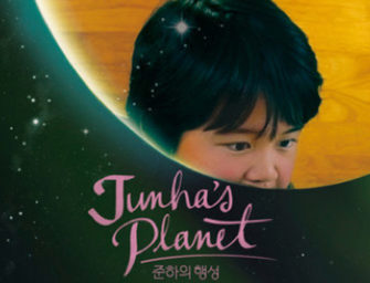 Junha's Planet This Human World Gewinnspiel