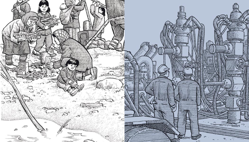 Wir-gehören-dem-Land-(c)-2020-Joe-Sacco,-Edition-Moderne(6)