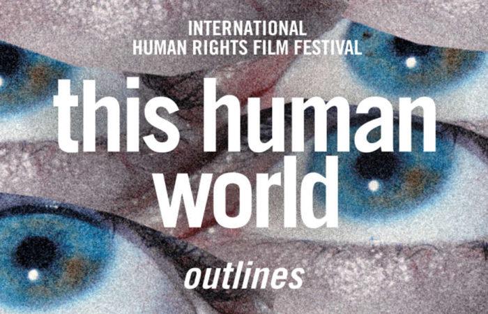 this human world Gewinnspiel