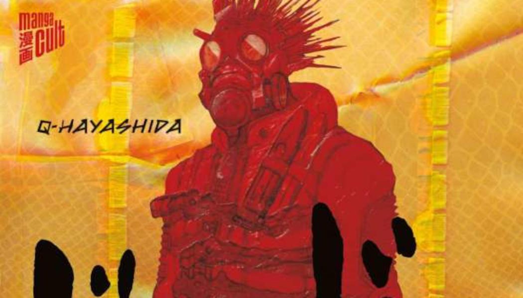 Dorohedoro 1 (c) 2021 Q-Hayashida, Cross Cult, Manga Cult(8)